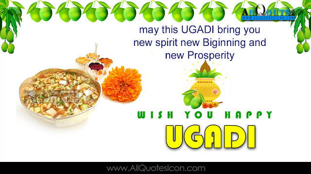 Top-Ugadi-Wishes-Whatsapp-Images-Facebook-Pictures-online-Ugadi-English-Wallpapers-Greetings-Cards-Images-English-Quotes-Pictures-Free