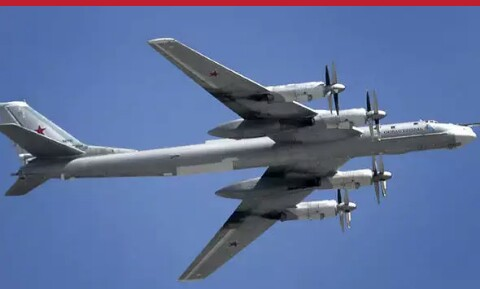 Russian bomber Tu-95 plane