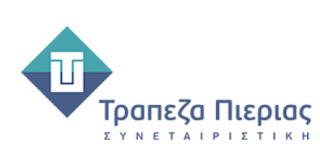 ΤΡΑΠΕΖΑ ΠΙΕΡΙΑΣ - ΣΥΓΧΑΡΗΤΗΡΙΟ ΜΗΝΥΜΑ