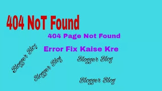 Blogger blog par 404  not found Url kaise pata kare.