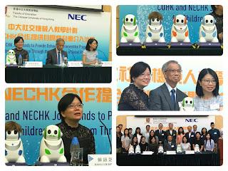 傳媒報導 :【SEN】中大推新社交機械人計劃  免費為自閉症兒童提供治療