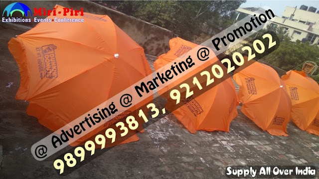 Promotional Umbrella, Business Promotional Umbrella, Garden Umbrellas,
