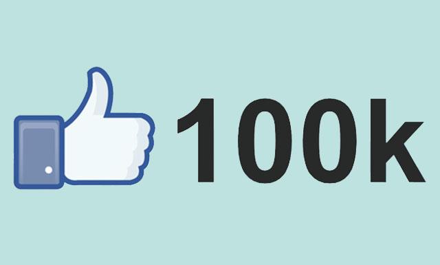 زيادة عدد لايكات المنشورات في الفيس بوك 2017 الطريقة الجديدة بعد التحديث