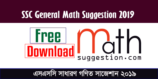 SSC Math (General) Suggestion 2019