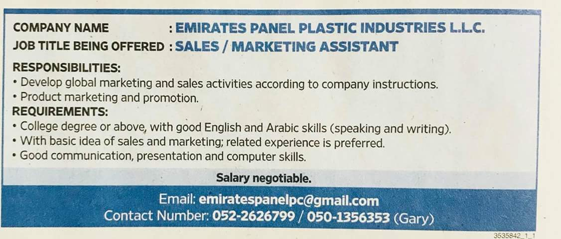 Required Emirates Panel Plastic Industries Local Hiring Jobs