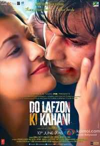 Do Lafzon Ki Kahani 2016 Hindi DVDScr x264 300MB