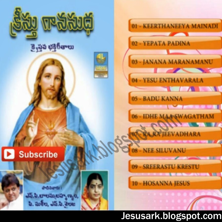 Sudhakar Gana Songs Download Mass Tamil: KREESTHU GANA SUDHA Album Songs