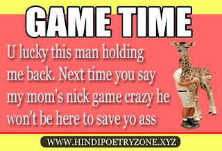 Game Time Poems Human Weight lift