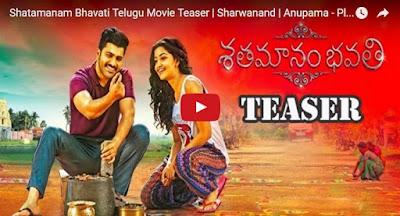 Shatamanam Bhavati Telugu Movie Teaser  Sharwanand  Anupama