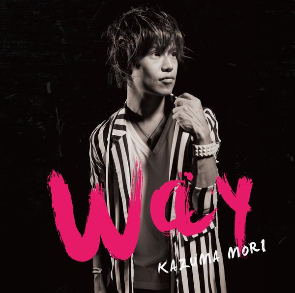 [Album] 森一馬 – Way (2016/MP3/RAR)