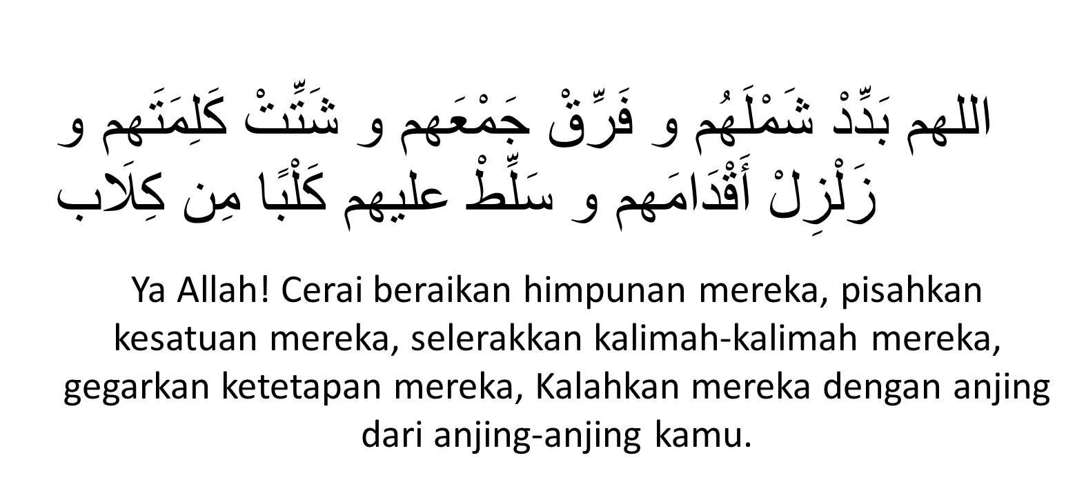 Malaysia Waves Umno Terus Dibelenggu Doa Laknat Pas Tahun 1985