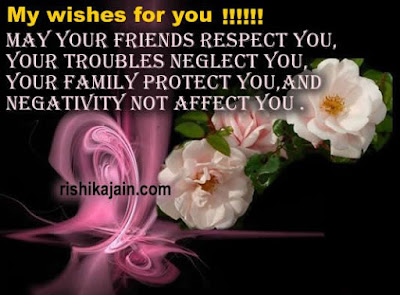 good afternoon messages lovers 2016