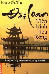 Đài Loan Tiến Trình Hóa Rồng - Hoàng Gia Thụ