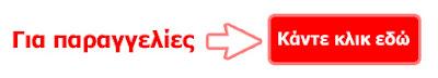 http://medialoom.net/TOPOS/index.php?option=com_wrapper&Itemid=200