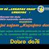 """JU OŠ """"LUKAVAC GRAD"""" Lukavac organizuje prodajni sajam """"Kupujmo domaće"""""""