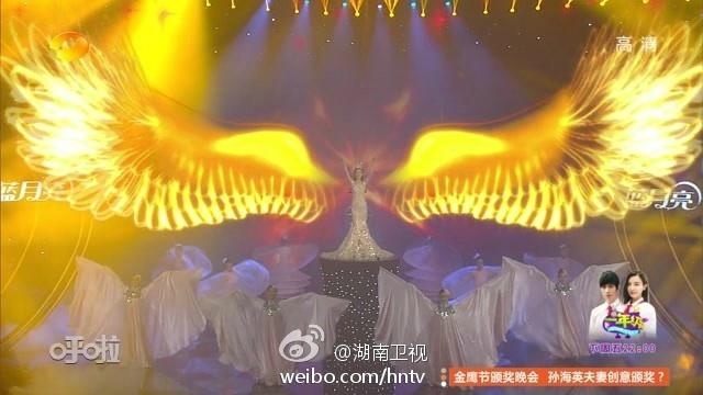 5th Golden Eagle Goddess Zhao Liying