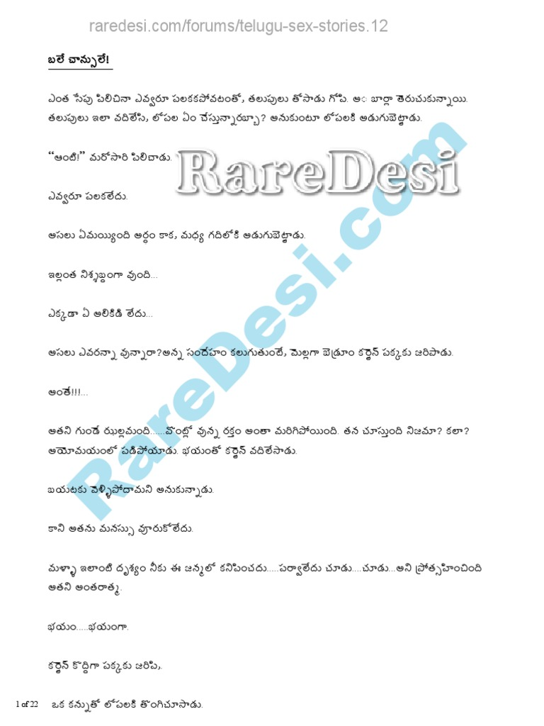 Telugu Sex Pdf - Scribd India-5525