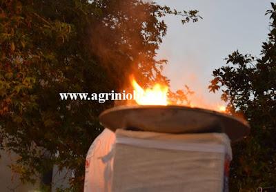 Αγρίνιο :Άναψε ο Βωμός της φλόγας της Αγάπης των Εθελοντών Αιμοδοτών | Νέα  από το Αγρίνιο και την Αιτωλοακαρνανία-AgrinioLike