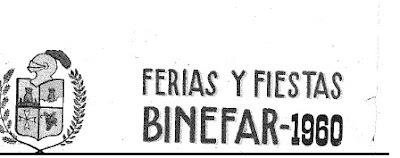Fiestas Mayores de Binéfar 1960