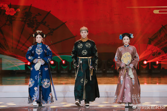 Charmaine Sheh Happy Camp guesting Story of Yanxi Palace