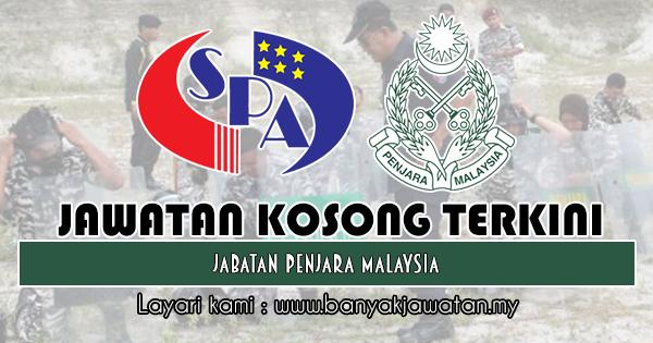 Jawatan Kosong 2019 di Jabatan Penjara Malaysia