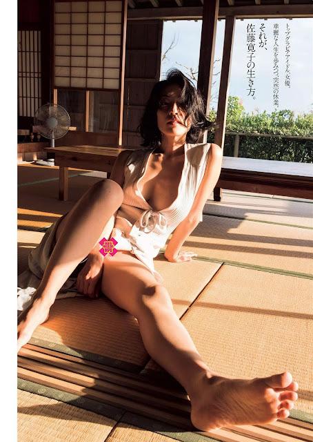 佐藤寛子 Sato Hiroko Weekly Playboy Dec 2016 Pictures