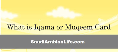 What is Iqama or Muqeem Card II Iqama in Saudi Arabia