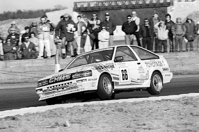 British Touring Car Championship 'AE86' Corolla GT