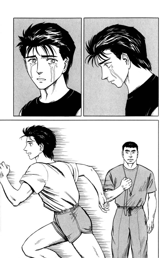 Kiseijuu chương 51: hướng đi trang 23