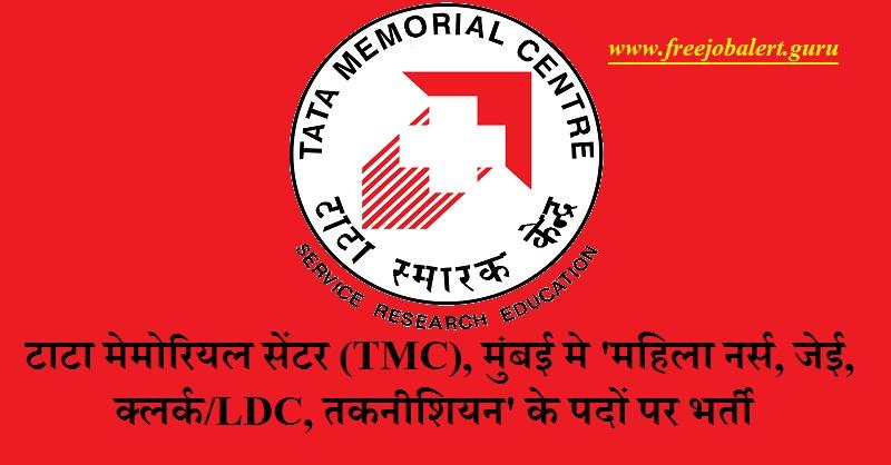 Tata Memorial Centre Recruitment 2018
