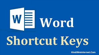 MS Word Shortcut Keys