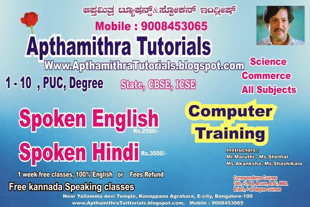 Kannada speaking course in bangalore dating