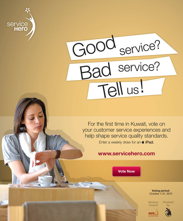 title>Want to complain or praise services in Kuwait? Service Hero is