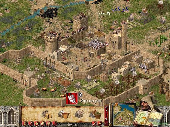 تحميل لعبة صلاح الدين سترونج هولد للكمبيوتر مجاناً ,Stronghold Crusader for PC free Download