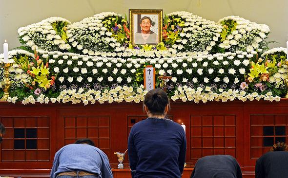 Funeral por Bark Nam-gi un luchador surcoreano por la democracia