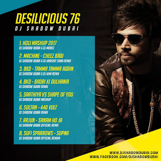 1-Download-Desilicious-76-DJ-Shadow-Dubai