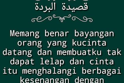 Membedar Syair Burdah (1)