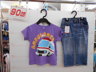 中古品の救急車Tシャツと半ズボンです。
