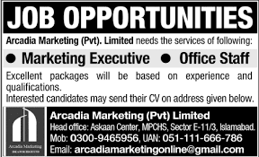Kuwait placement Ads for all non employed peoples ~ Dubai