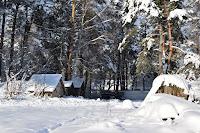 Поселок Кировское (Дикое)