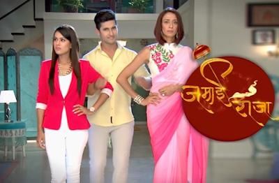 ANTV kembali menayangkan serial drama India terbaru yang berjudul Daftar Nama dan Biodata Pemain Jamai Raja ANTV Terlengkap