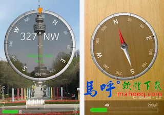 指南針 APP 下載,Smart Compass APK / APP Download、Smart Compass Android APP 下載