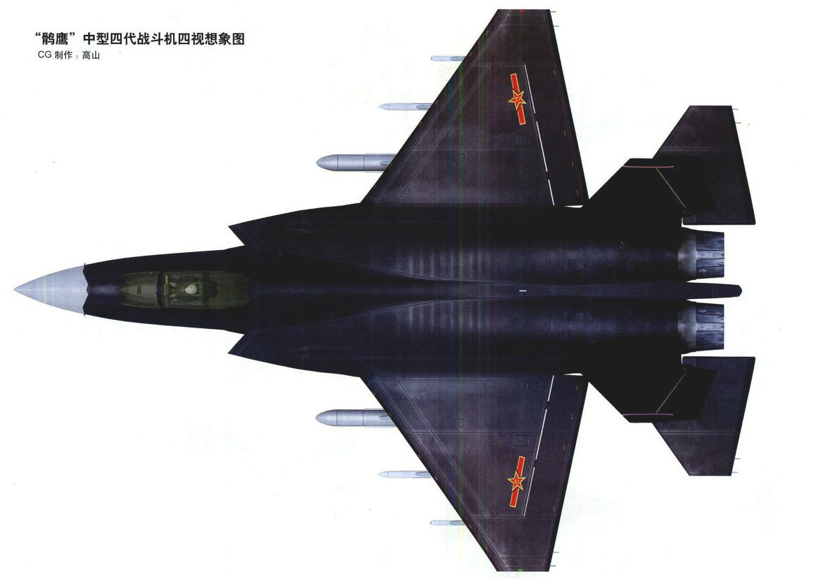 Chinese F-60/J31 Shen Fei (Falcon Eagle) Stealth Fighter