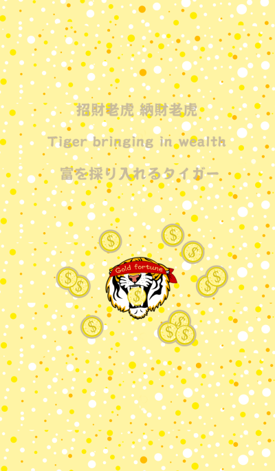 Tiger bringing in wealth