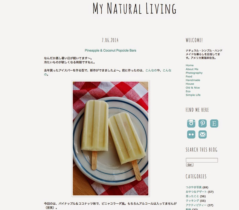 http://my-natural-living.blogspot.jp/