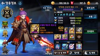 tho seven knight korea kakao