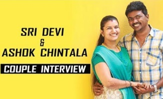 Raja Rani Sridevi & Ashok Chintala Interview
