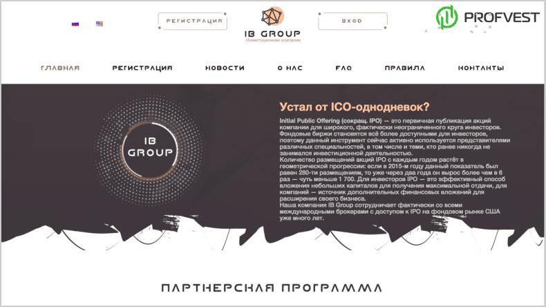 IB Group обзор и отзывы HYIP-проекта