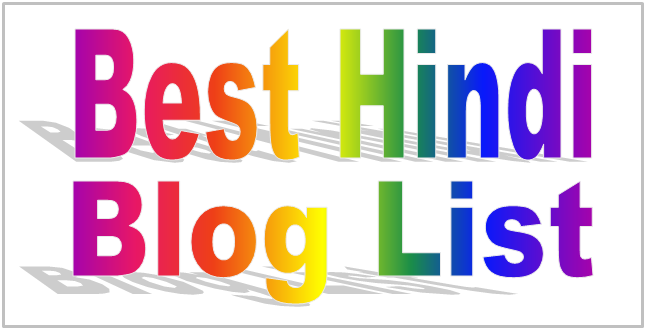 Best Hindi Blog List