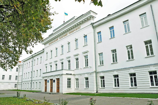 Poltava National Technical University